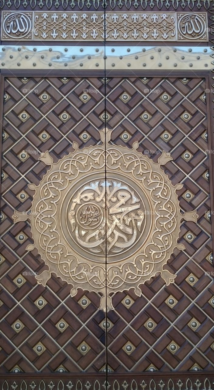 art. spotted at prophet's mosque